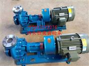 RY型循环热油泵