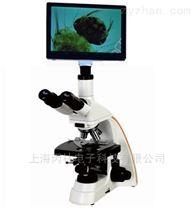平板電腦型無限遠生物顯微鏡