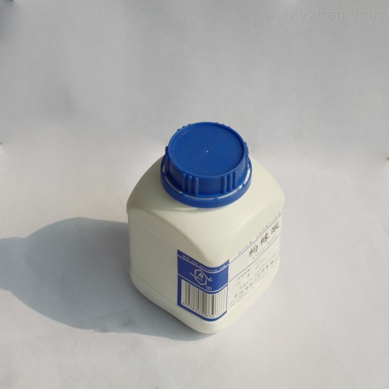 药用级碘仿作用价格包装辅料
