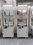 供應沃發PE膜收縮機--變頻系統