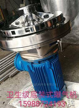 醋酸增氧曝气机