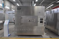曲靖专业箱式微波真空干燥设备采购
