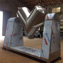 V型混合機500L 南京皇明臭氧機電設備廠