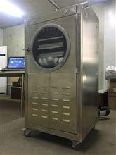 GLZ-0.2型實驗小型真空凍干機