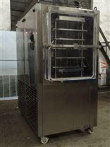 小型真空凍干設備