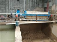 XMZ洗沙废水压滤机
