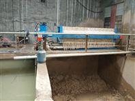 洗沙废水压滤机