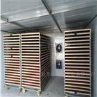 全自动核桃烘干设备 空气能干燥机设备