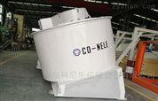 强力混砂机高效型处理大小均匀按需定制