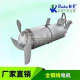 QJB1.5/8-400MA潜水搅拌机