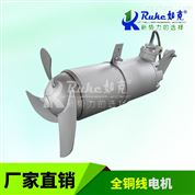 污水处理厂潜水搅拌机