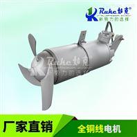潜水泵搅拌机
