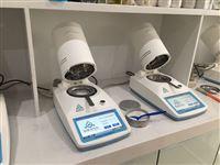 多功能活性炭水分检测仪产品优势
