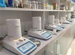 药品卤素水分快速测定仪生产厂家