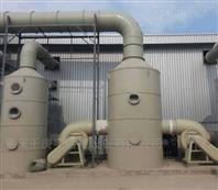 重慶化學實驗室廢氣凈化系統安裝