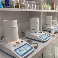 (直接干燥法)医药水分测定仪