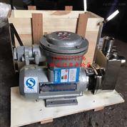 ZXB不锈钢自吸泵 防爆自吸酒精泵