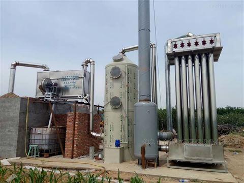 树脂厂除味设备活性炭吸附光催化净化器