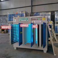 微波光氧催化工业废气净化器处理环保设备