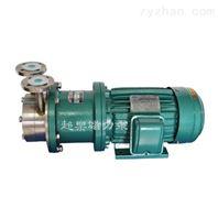 CW型磁力旋涡泵,CW磁力泵
