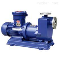 ZCQ系列自吸式不锈钢磁力泵