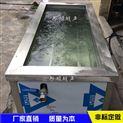 广东不锈钢超声波清洗机 生产厂家