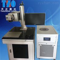 河南新乡包埋盒专用打码机紫外激光打标机