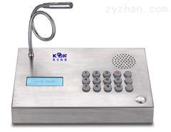 昆仑KNZD-59洁净室不锈钢电话机