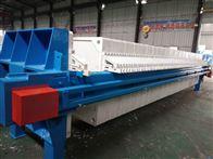 XMZ工业污水压滤机