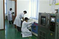 仪器校准福州永泰(仪器检测)CNAS证书--仪器校准