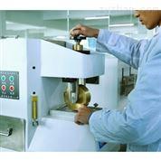 南京仪器检测-CNAS校准报告-世通检测