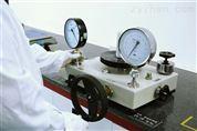 無錫梁溪(儀器檢測)CNAS證書--儀器校準