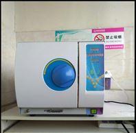 台式环氧乙烷灭菌柜的用途