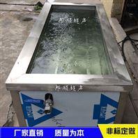 工业压铸铝除油清洗机