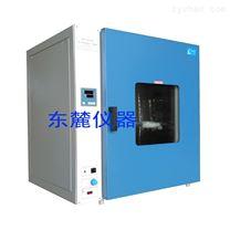 大型高溫臺式干燥器烘箱