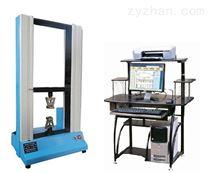 微機控制電子萬能試驗儀WDW-10