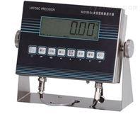 RS485信号输出防爆电子秤显示仪表xk3150-ex