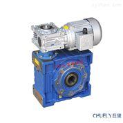 NMRV50蜗轮蜗杆减速机 包邮现货 质量可靠