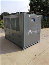 無錫玫爾-90℃水冷螺桿低溫冷水機組專業