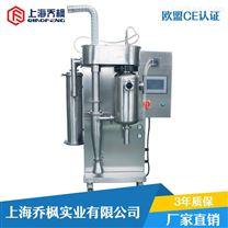 实验室用喷雾干燥机8000T加布袋型厂家报价
