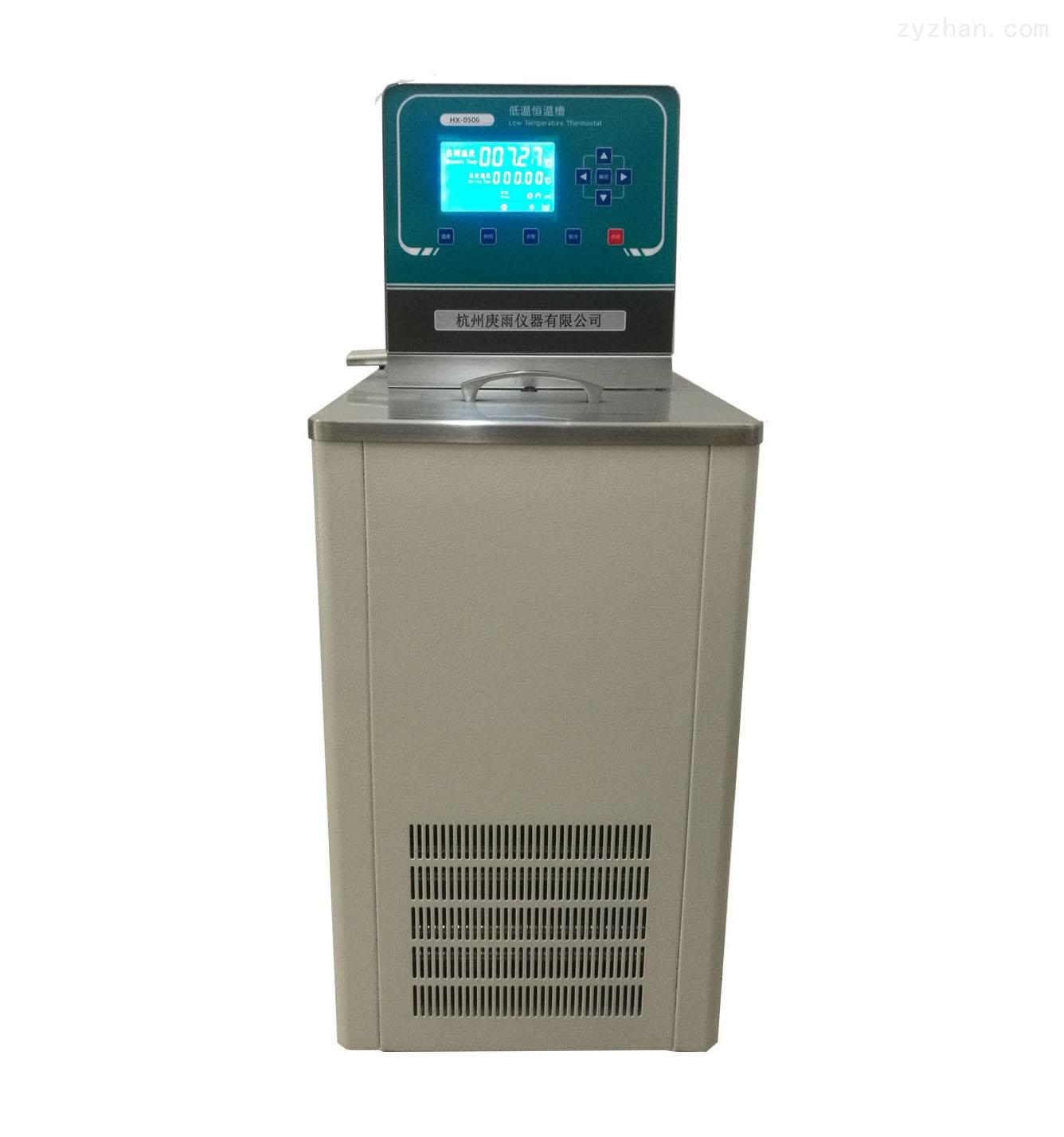 HX-2015低温恒温槽(15L)