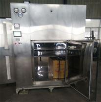 DMH-2干熱滅菌柜