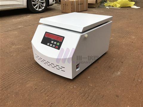 台式低速离心机TD5A容量4×250ml