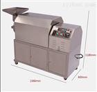 HH-25D热销药房中医院专用中药材加工电加热炒货机