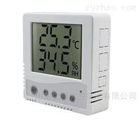 485型王字殼溫濕度傳感器