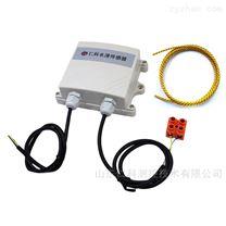 防爆温湿度变送器    传感器  供应