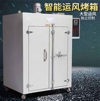 云南運風式可烘干水果三七智能干燥烘箱廠家