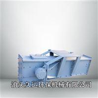 久運環保機械刮板輸送機廠家