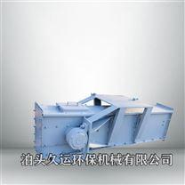 刮板輸送機電機