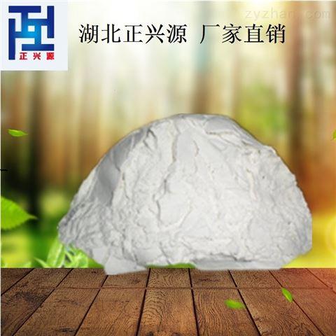 螺旋霉素原料药优势供应